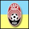UKR-FK_Sorja_Luhansk